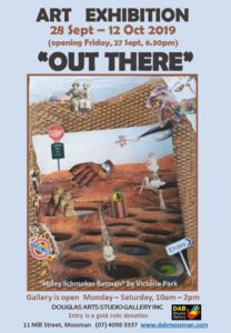 "DAB Art Exhibition ""Out There"" @ Douglas Arts Group 