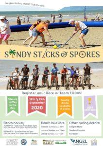 Sticks and Spokes @ Four Mile Beach - The Esplanade | Port Douglas | Queensland | Australia